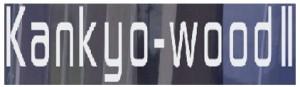 logo-kankyo wood